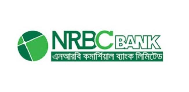 এনআরবিসি ব্যাংক (NRBC Bank) নিয়োগ বিজ্ঞপ্তি 2020