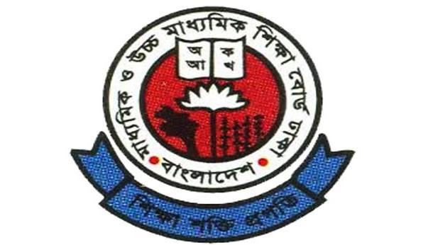 Check Dhaka Board SSC/Dakhil Exam Results 2020