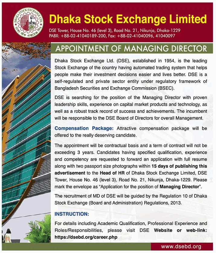 Dhaka-Stock-Exchange-DSE-Job-Circular