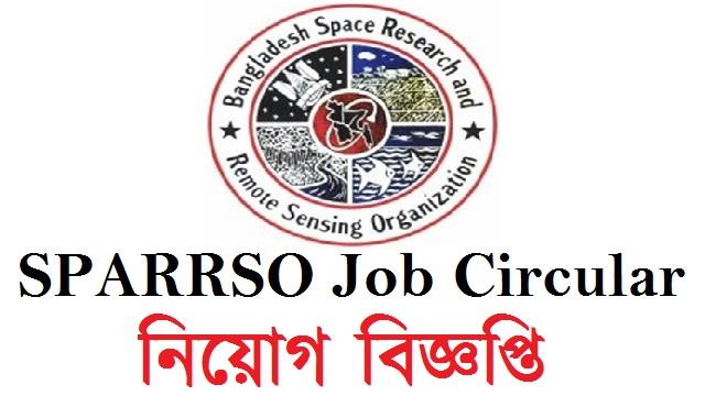 SPARRSO-jobs-circular-2021